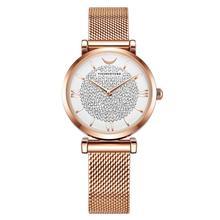 Amani/2019 женские часы того же стиля, роскошные женские часы из розового золота, модные водонепроницаемые женские часы для отдыха