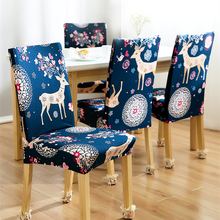 Stretch Polyester Chair Cover for Party Banquet Restaurant Universal Elastic Seat Case Removable Office Arm Slipcovers 1pc