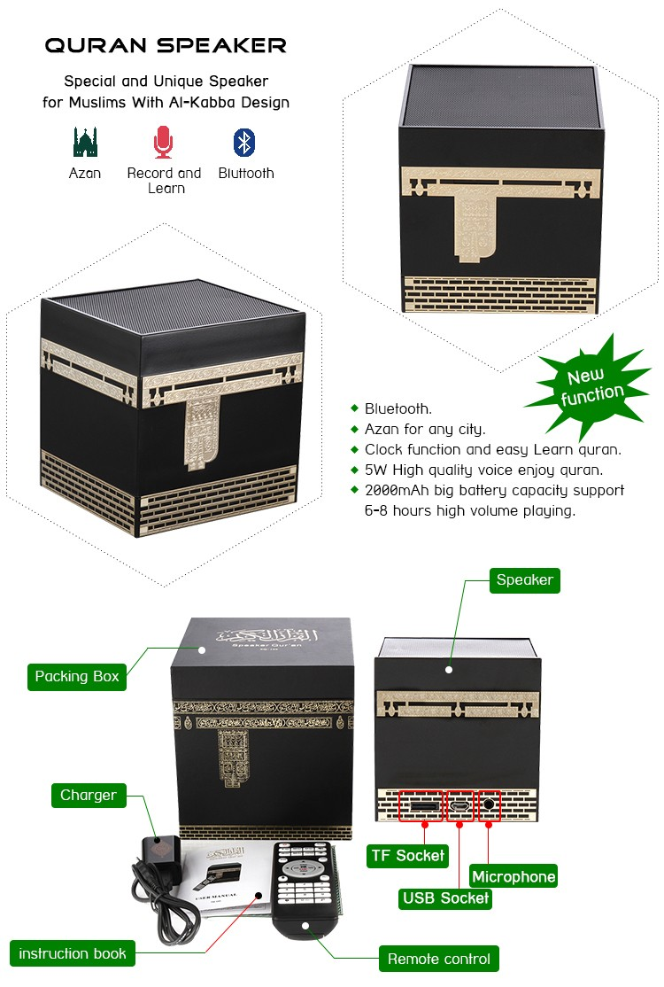 US $55 0 |quran bluetooth speaker and english dictionary/Quran Mp3  player-in MP4 Player from Consumer Electronics on Aliexpress com | Alibaba  Group