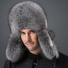 Зимние шапки с ушами Мужчины Снег теплый норки на открытом воздухе кожа крышка лиса енот хлопок Hat для мужчин среднего возраста бесплатная доставка