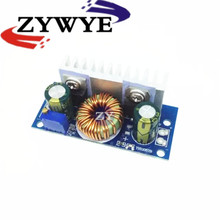 DC-DC Boost Converter 4.5V-32V to 5-42V 6A Step Up Power Apply High-Power Module