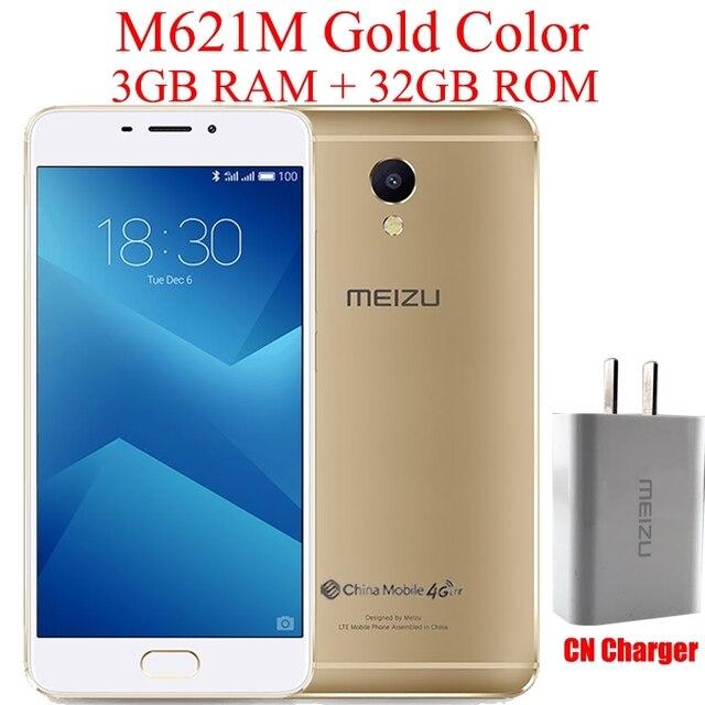 M621M Gold 3G 32G