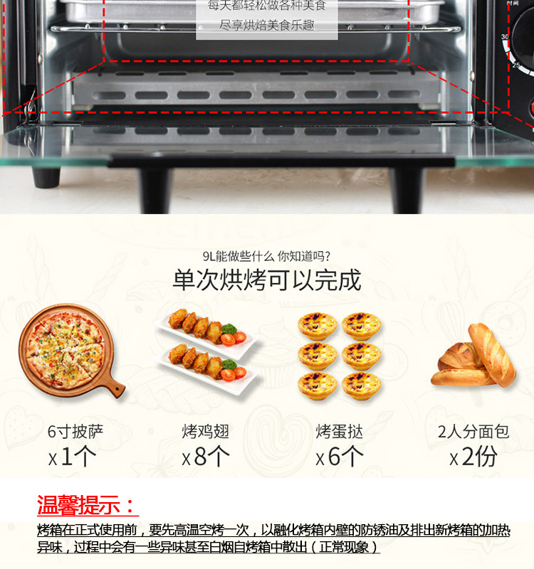 Breakfast Machine Electric Toaster Multi-function Toaster Three-in-one Breakfast Machine Home Automatic Toaster Oven 7