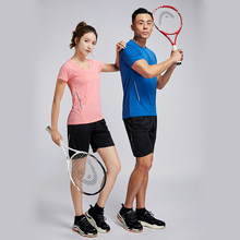 Gym Sportswear Fitness Training Couple Clothing Men Women Outdoor Stretchy Running Sport Clothes Jogging Workout Sports Suit(China)
