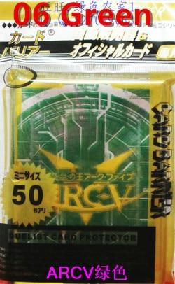 KMC 50 PCS YuGiOh ARC-V mangas de la tarjeta Juegos de mesa protector - Figuritas de juguete - foto 4