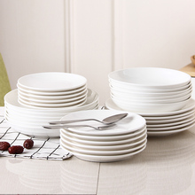 6-8 inch Pure White Ceramic Steak Western Dinner Plate Dish & Buy hotel dinner plates and get free shipping on AliExpress.com