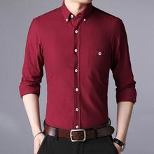 New Arrival Plus Size Mens Formal Shirts Meteor Print Long S