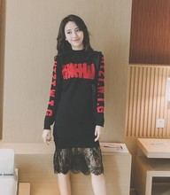High quality real Korean letter jacquard knit dress lace hem spell thin sweater dress
