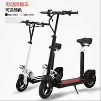 2 Wheels Portable Foldable Electric Scooter Fully Alloy Foldable Smart Hoverboard Skateboard Free Shipping