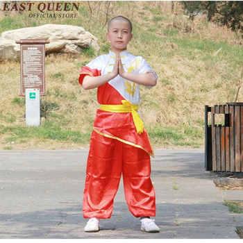Wushu clothing uniform wushu costume kung fu uniform clothes martial arts uniform Chinese warrior costume exercise KK2324