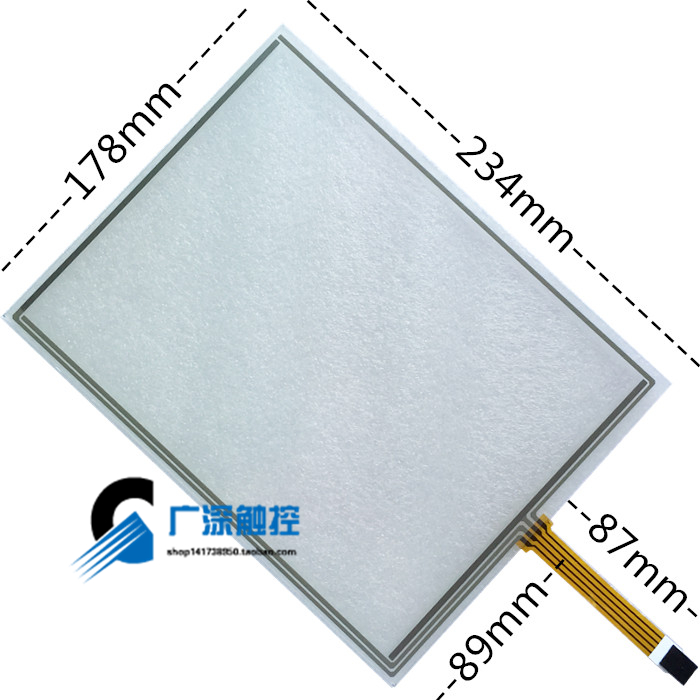 original new 10.4-inch 4-wire resistive touch screen four-wire industrial computer SCM touchpad 234*178