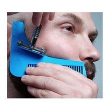 Формования брат отделки формирование джентльмен стрижка моделирование борода отделка мужчина шаблон