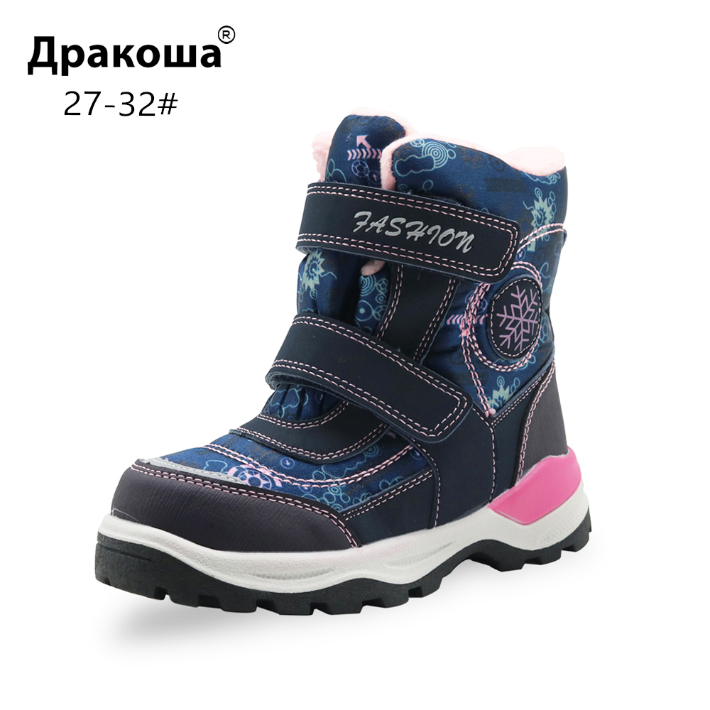 Aliexpress.com : Buy Apakowa Little Girl's Woolen Snow ...