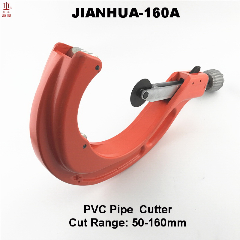 Plumbing Tools 1Pcs 160mm Pipe Cutters Pvc Pipe Cutter PEX Tube Cutters PPR Tube Scissors 1 Replacement Blade