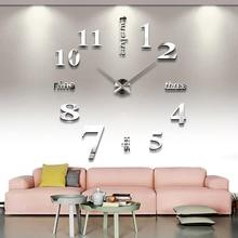 Настенные наклейки s зеркальные настенные часы 3D зеркальные съемные настенные часы наклейки акриловые часы Diy креативные
