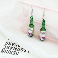 Японская и Корейская версия Преувеличенные модные маленькие