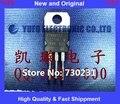Бесплатная Доставка 10 ШТ. 10NM60N STP10NM60N обеспечение качества, будьте уверены, покупки (YF0821)