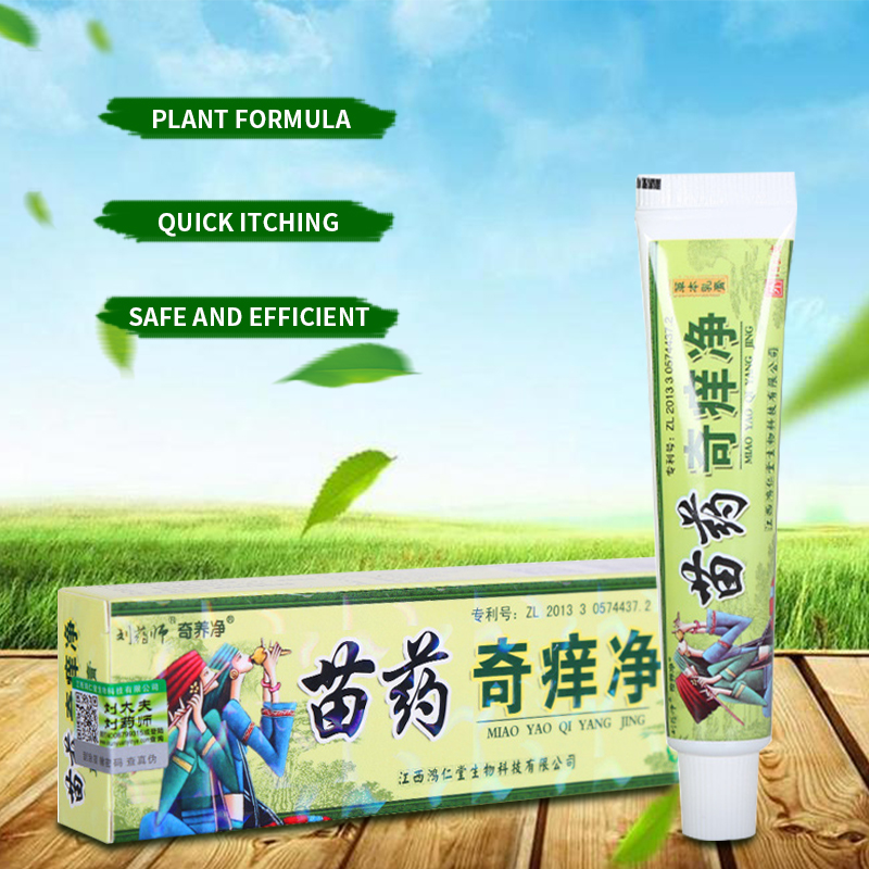 LIUYAOSHI Herbal Antifungal Skin Cream Treatment Psoriasis Dermatitis And Eczema Pruritus Used For Repair Skin Allergic Problems