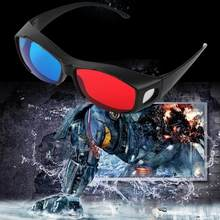 Universal Type 3D Glasses TV Movie Dimensional Anaglyph Video Frame 3D Vision Glasses DVD Game Glass Red And Blue Color dropship(China)