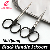 Stainless steel medical scissors cosmetic plastic instruments straight curved scissors thread removal binocular ophthalmic