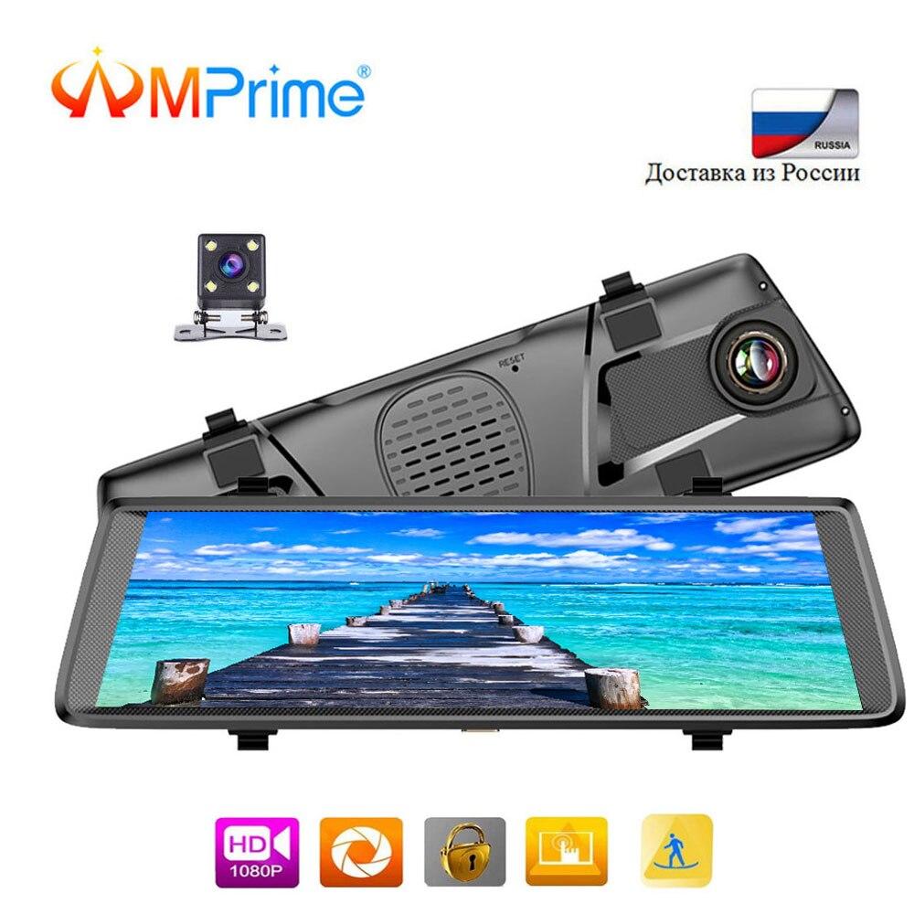 AMPrime 10 сенсорный ips 3g Android зеркало gps FHD 1080 P двойной объектив Автомобильный видеорегистратор Wifi видео рекордер зеркало заднего вида DashCam рекордер