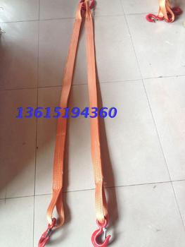 Lifting sling rigging sets 1 tons combined legs 2 fork combination 1T1M2M3M4M5M sling sling