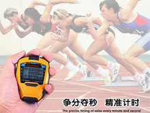 Stopwatch Timer Professional Sports Stopwatch Handheld Stopwatch Digital Counter Timer cronometro