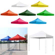 Perfeclan Replacement Camping Tent Top Cover UV Proof Beach Sunshade Shelter Awning Sunshade Beach Outdoor Tent Canopy цены онлайн
