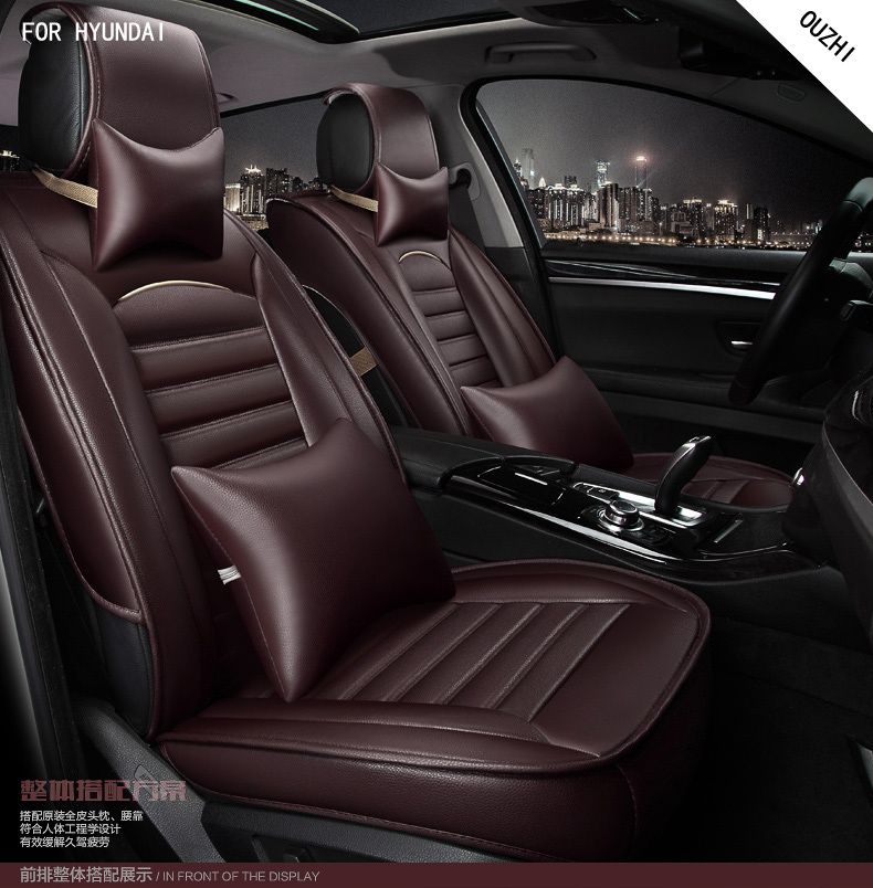 OUZHI for Hyundai SONATA ELANTRA Avante Accent tucson ix35  brand black leather car seat cover front and back  cushion cover free shipping leather car floor mat carpet rug for hyundai elantra avante i35 fifth generation 2011 2015
