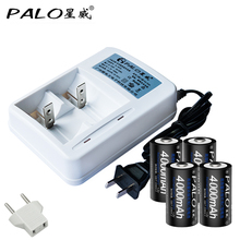 PALO Oringinal NC25 Charger LED Smart Battery Charger For AA AAA C D batteries With 4pcs 4000mah NIMH NICD Rechareable Batteries palo definite time battery charger bateria timer control 9 5 hours charger for nimh nicd aa aaa sc c d 9v rechargeable batteries