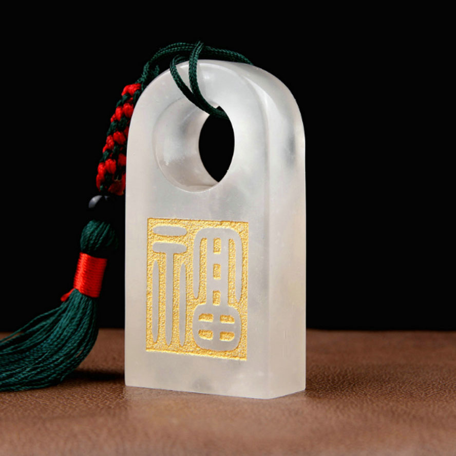 New Traditional chinese seal Art name seal Stamp Signet for Artist painting calligraphy free design carve green chinese traditional name stamp seal artist seal for painting calligraphy art school supplies