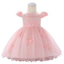Summer Childrens Clothing Girl Stereo Butterfly Elegant Princess Dress Flower Wedding Dresses