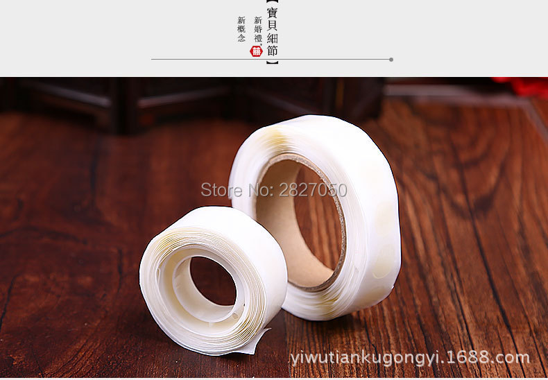 100-PCS-Removable-Inflatable-Balloon-Glue-Party-Wedding-Birthday-Decoration-Balloon-Accessories-Marriage-Supplies-Tape-2