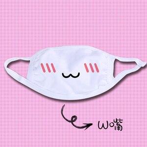 Image 3 - Кавайная Пылезащитная Маска 1 шт. Kpop Милая аниме мультяшная маска Муфель эмоциональная маска Kpop забавная хлопковая унисекс маска
