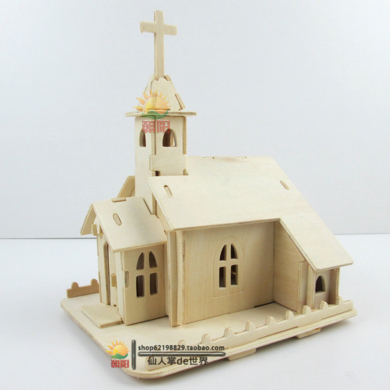 Toys For Church : Free shipping d wood puzzles house model the christian