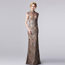 Coniefox 31262 Sparking High-Neck Sequins Prom Dresses Long Women Party Prom Dresses