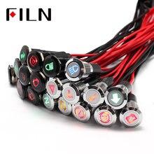 12 мм водонепроницаемая лампа filn В светодиодная Автомобильная