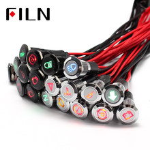 12mm Waterproof Lamp FILN 12V LED Car Boat LED Warning Dashboard Signal Lights Instrument Pilot light Black Chrome finished(China)