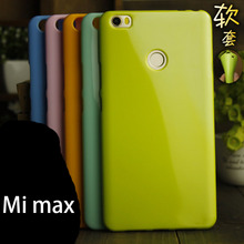 Xiaomi mi max mimax 1 мягкая обложка case 6.44 дюймов сплошной Цвет кремния ТПУ антидетонационных case