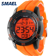 SMAEL Digital wrist watches Big LED Sport watch Men Glass Clock 1145 relogio masculin watch Male wristwatch Waterproof watch