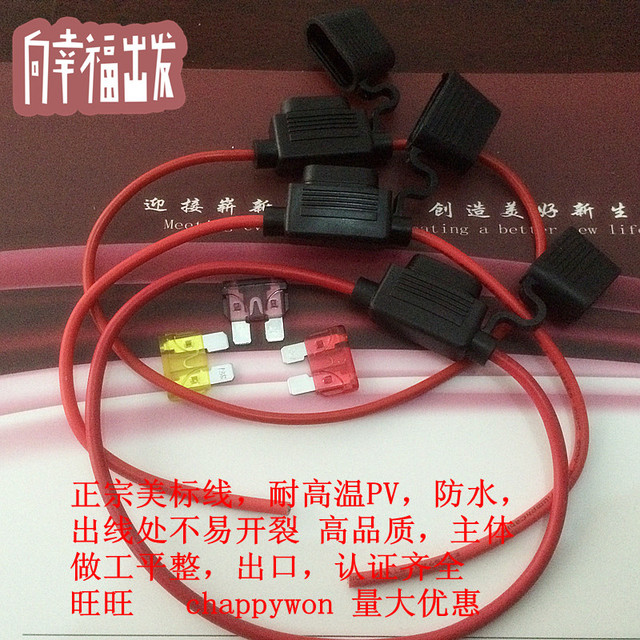 Export car fuse box number Insert fuse holder super thick waterproof 2 5 square wire mm2CE_640x640 export car fuse box number insert fuse holder super thick waterproofing fuse box at creativeand.co