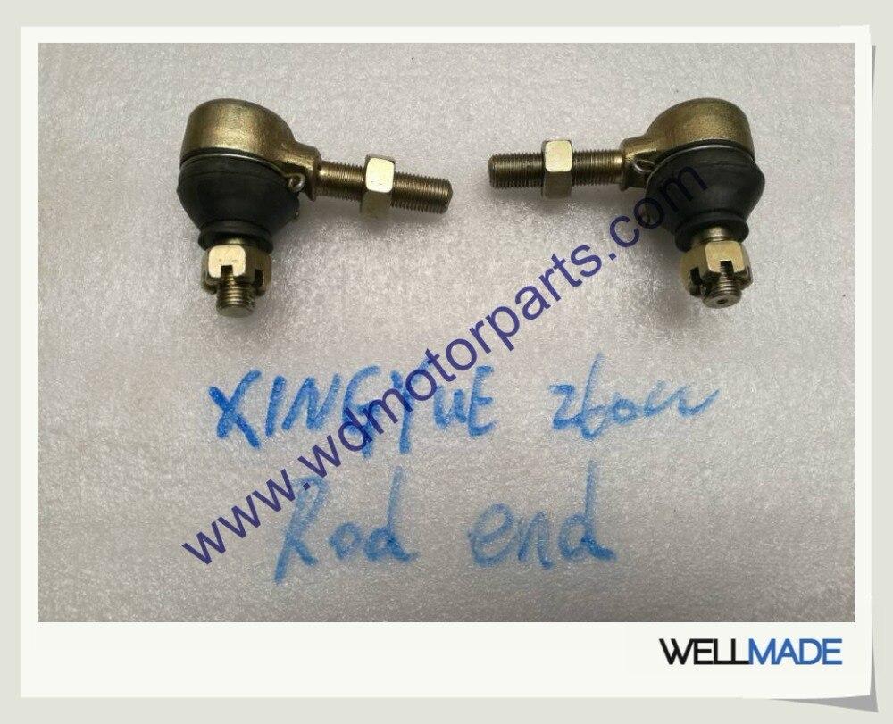 Детали для скутеров GSMOON XINGYUE 260CC XYKD260-1 Ball Joint, дополнительная деталь No.:346106032000 Багги Atv