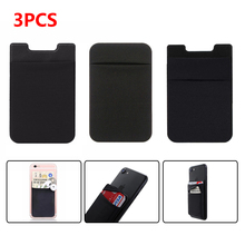 3pcs/pack Elastic Stretch Lycra Adhesive Credit Card Holder Wallet for Cell Phone Black Sticker ID Sleeve #30