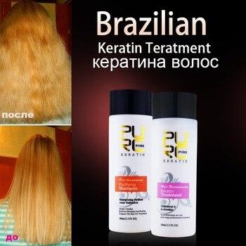 2pcs PURC Straightening 5% Keratin Hair Repair Straighten Damage Hair Tonic Brazilian Keratin Treatment + Purifying Shampoo N40 11 11 purc brazilian keratin 12