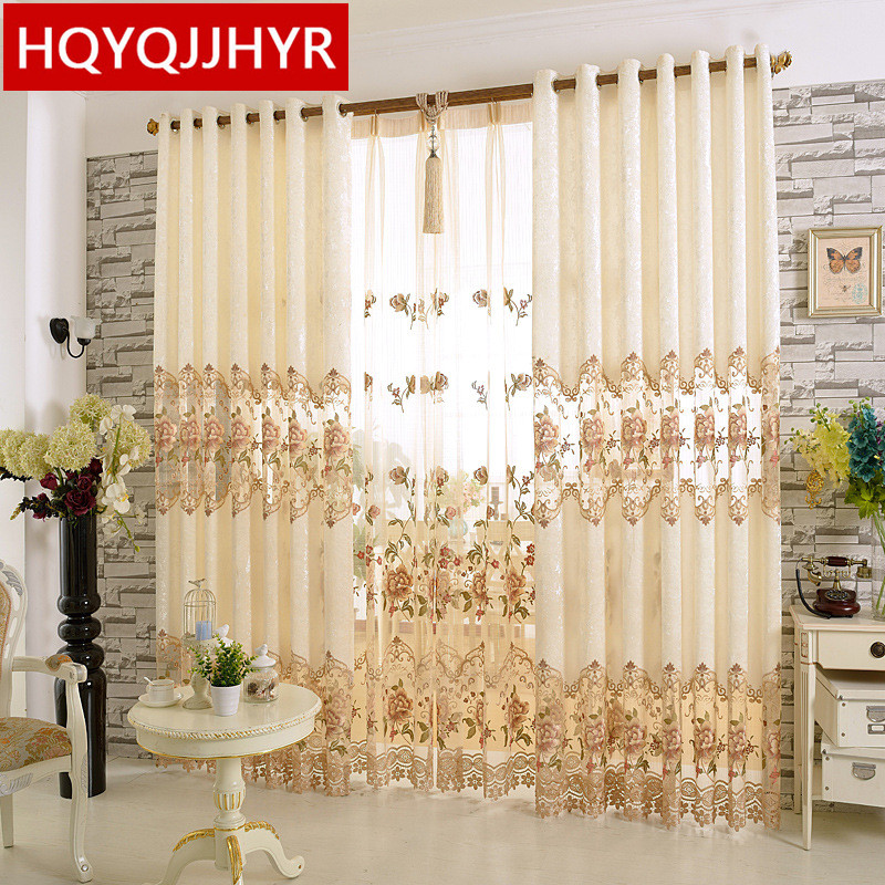 Custom-made European-style luxury beige decorative embroidery floor curtains high-grade embroidery yarn for living room/ bedroom