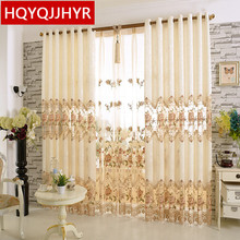 Custom-made European-style luxury beige decorative embroidery floor curtains high-grade yarn for living room/ bedroom