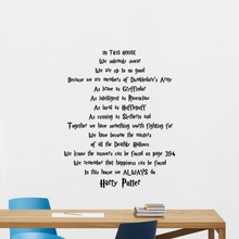 New arrival Harry Potter Wall Decal Home Baby Bedroom Vinyl Sticker Cartoons Movie Lettering Kids Art Decor