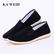 Top Quality Black Cotton Shoes Bruce Lee Vintage Chinese Kung Fu shoes Wing Chun Tai Chi Slipper Martial Art Pure Cotton Shoes(China)