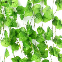 230cm 7 5 ft Long Artificial Plants Green Ivy Leaves Artificial Grape Vine Fake Foliage Leaves