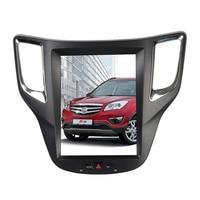 10.4 Tesla Type Android Fit For CHANGAN CS35 Car DVD Player Navigation GPS Radio
